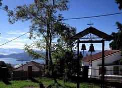 Archontiko Panagoula - Πορταριά - Θέα στην ύπαιθρο