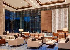 Sheraton Zibo Hotel - Zibo - Lounge