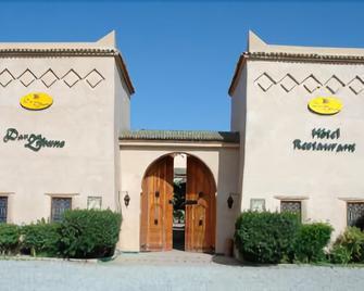 Hotel Dar Zitoune Taroudant - Taroudant - Building