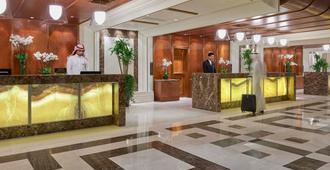 Swissotel Al Maqam Makkah - La Mecca - Reception