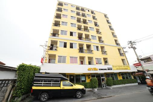 Donmuang Airport Hostel - Bangkok - Building