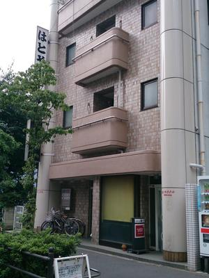 Hatoya Hotel - Tokyo - Building