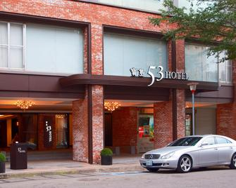 53 Hotel - Taichung - Building