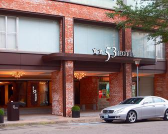 53 Hotel - Taichung - Bina