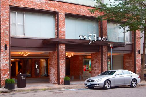 53 Hotel - Taichung - Κτίριο