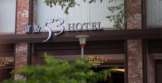 53 Hotel - טאיצ'ונג - נוף חיצוני