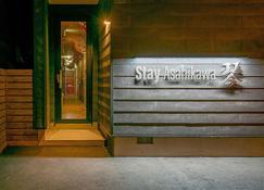 Stay Asahikawa Koto - Asahikawa - Stairs