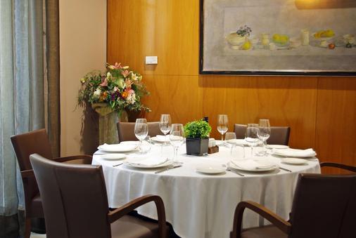 加泰羅尼亞加泰羅尼亞酒店 - 巴塞隆拿 - 巴塞隆納 - 宴會廳