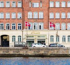 哥本哈根斯特蘭德酒店 - 哥本哈根