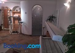 Residence Reinhild - Merano - Spa