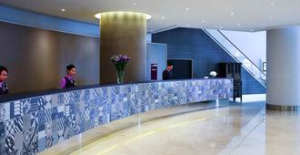 Grand Mercure Singapore Roxy - Singapore - Reception