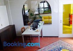Locanda Ai Due Orsi - Milan - Hotel amenity