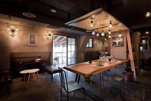 Ximen WOW Hostel - Taipei (Đài Bắc) - Phòng ăn