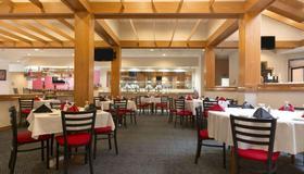 Ramada by Wyndham Raleigh - Raleigh - Restaurant