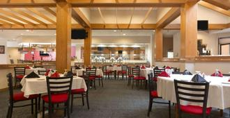 Ramada by Wyndham Raleigh - Raleigh - Restaurant