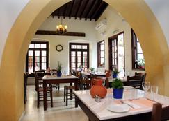 센트럼 호텔 - 시티 센터 - 니코시아 - 레스토랑