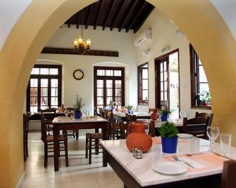 Centrum Hotel - Nicosia - Restaurant