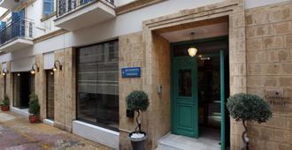 Centrum Hotel - Nikosia
