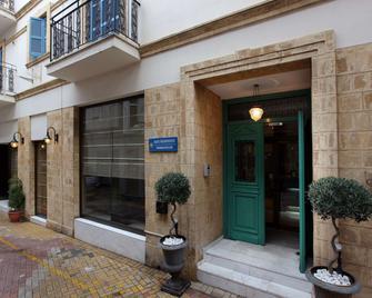 Centrum Hotel - Никосия - Здание