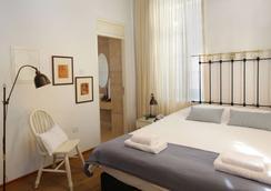 Centrum Hotel - Nikozja - Sypialnia