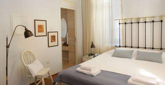 Centrum Hotel - Nicosia