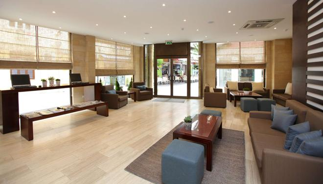 Centrum Hotel - Nicosia - Lobby