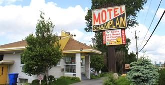 モーテル シャンプレーン - ブロサール
