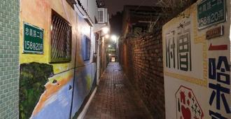 Tainan Guest House Hamuya - Hostel - Tainan - Room amenity