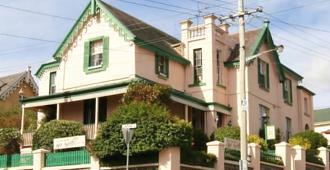 Hillview House - Launceston
