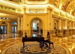 Guangzhou Phoenix City Hotel - Quảng Châu