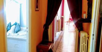 La Maison Des Poètes - Tunis - Tiện nghi trong phòng