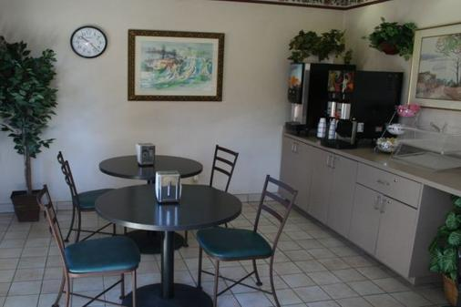Bay Inn and Suites at Seaworld - San Diego - Dining room