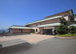 Heartpia Atami - Atami - Building