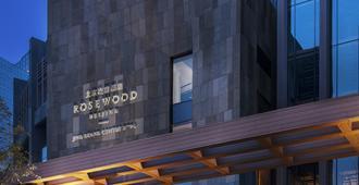 Rosewood Beijing - Peking - Byggnad