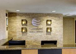 Comfort Inn & Suites - Seguin - Lobby