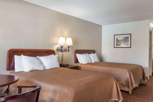 奧爾巴尼豪生酒店 - 阿爾巴尼 - 奧爾巴尼 - 臥室