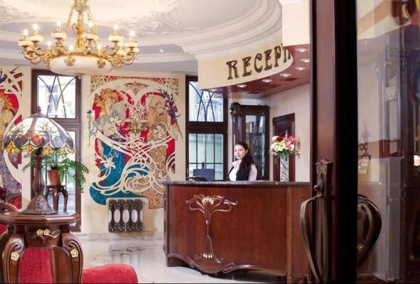Staro Hotel - Κίεβο - Ρεσεψιόν