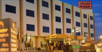 Hotel Amar - Āgra