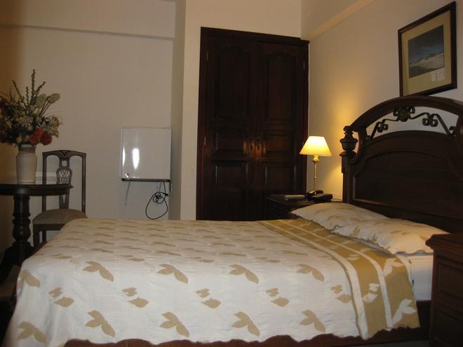 Hotel California - Santa Cruz de la Sierra - Phòng ngủ