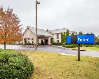 Quality Inn & Suites - Dawsonville - Edificio