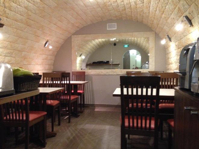 卡拉澤康布羅納酒店 - 巴黎 - 巴黎 - 餐廳
