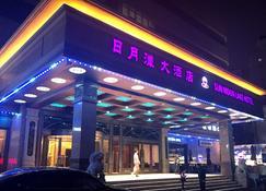 Sun Moon Lake Hotel - Dalian - Gebouw