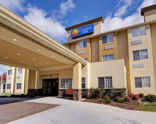 Comfort Inn - Mount Airy - Building