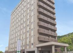 Hotel Route-Inn Saiki Ekimae - Saiki - Κτίριο