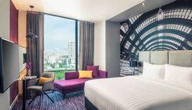 Mercure Bangkok Makkasan - Bangkok - Habitación