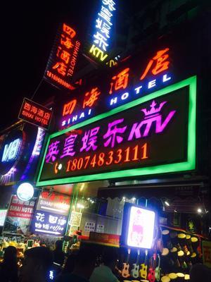 Sihai Hotel - Yangshuo - Building