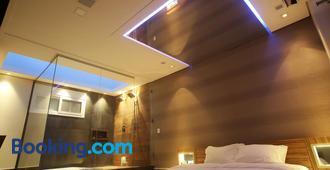Zaya Motel Premium - Florianópolis - Edificio