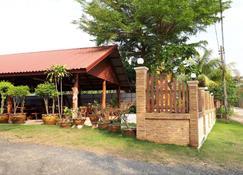Smart Resort - Nang Rong
