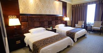 Kai Rong Du International Hotel - Cantón - Habitación