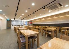 西方高爺飯店&公寓東大門 - 首爾 - 餐廳